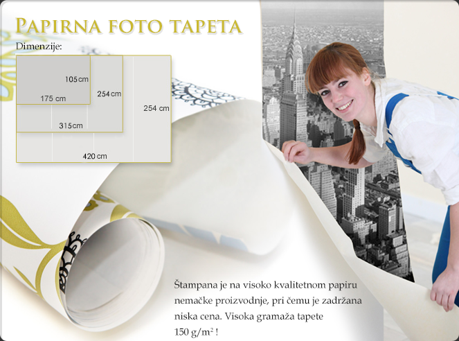 Фототапети - Опис на производот